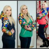 Куртка Курточка демисезоная женская 3 цвета 42-54