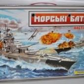 Морской бой 1110