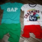 яркая одежда мальчикам