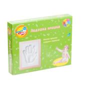 Распродажа - Набор для детского творчества Ладошка Крошки от Расти малыш