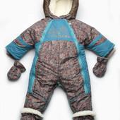 Детский зимний комбинезон-трансформер для мальчика на меху 03-00523