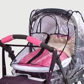 Дождевик на коляску универсальный под все виды колясок с молнией 0310