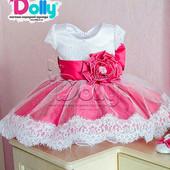 Нарядное платье  Изабелла код.100-037