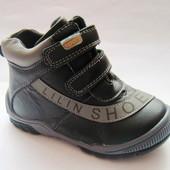 Демисезонные кожаные ботиночки для мальчика  19 24  Код 238