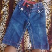 джинси9-12міс