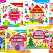 Книжки с наклейками для малышей от 2 лет, 8 видов