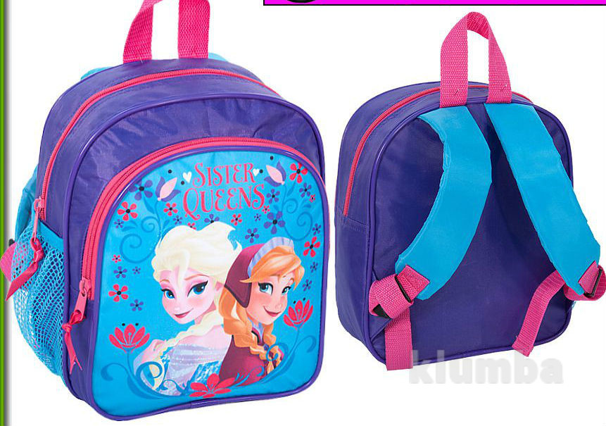 Купить школьный рюкзак в киеве для девочки б.у плюшевый рюкзак своими руками