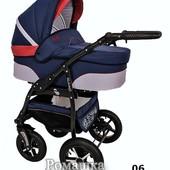 Детская универсальная коляска Verdi Eliz 3 в 1