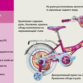 Детский велосипед 12 дюймов до 4 лет ( 4 вида)
