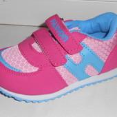 Легкие и симпатичные кроссовки