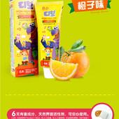 Безопасная детская зубная паста Boryeong BB со вкусом апельсина Корея