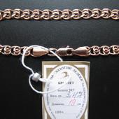 Золотой браслет   Мадонна  Арт. 3710   в наличии имеются разные длины и вес