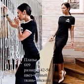Платья размер от 42 по 56