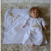 Крестильная рубашка и крыжма коллекция Златоуст для мальчика или девочки