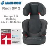 Автокресло мaxi сosi Rodi XР2 хит продаж.