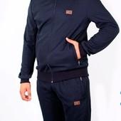 Спортивный мужской костюм с начёсом 0109