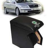 Подлокотник для Octavia A5 Пересылаем по всей стране. Отличное качество. Звоните заказывайте!