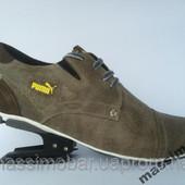качественные мужские кроссовки цвета Код: A7Beige