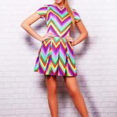 Радужное платье с геометричным принтом Valentino Classic