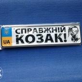 Знак на детскую коляску на украинском языке