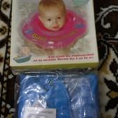 Круг для купания младенца Baby Swimmer (синий).