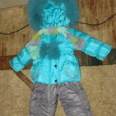 Зимний костюм на малышку 1-2 года.
