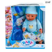 Пупс Baby Love кукла интерактивная пупсик