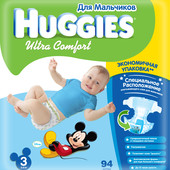 Подгузники Huggies Ultra Comfort giga pack