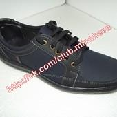 Новые мужские туфли Comfort, р. 43 - 28,5 см стелька