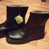 Ботинки мужские зимние!