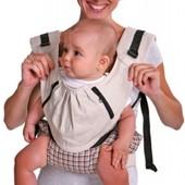 Эргономический слинг-рюкзак