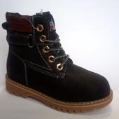 Недорого! Качественные детские зимние ботинки для мальчика (р. 29 - 18,5 см), Код товара 067