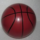 Мяч детский баскетбольный