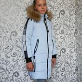 Зимняя Куртка Челси лёд голубой, пудра, красный, хаки, черный, белый