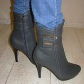 Ботинки женские серые Д406 р. 35-40