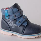 Демисезонные ботинки  Clibee (72) синие c шипами