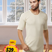 SAFYÜN футболка мужская 541