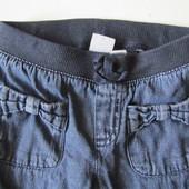 джинсы 3Т