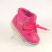 Модные сникерсы для девочек 519-8 ROSE