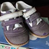 Топи топ обувь - Дисконтные магазины одежды