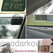 Электронные часы в автомобиль K 033
