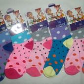 носочки для діток р. 31-36 Бамбук