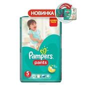 Подгузники-трусики Pampers Active памперс актив беби трусики