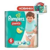 Подгузники - трусики детские Pampers Pants . Jumbo pa