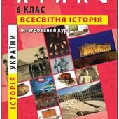 Атлас Історія України -Всесвітня Історія 6 кл