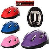 Шлем детский. Размер М. Защита при езде на беговелах, самокатах, роликах, велосипедах
