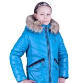 Скидка! Детская / подростковая зимняя куртка для девочки, р. 146, код - Аляска
