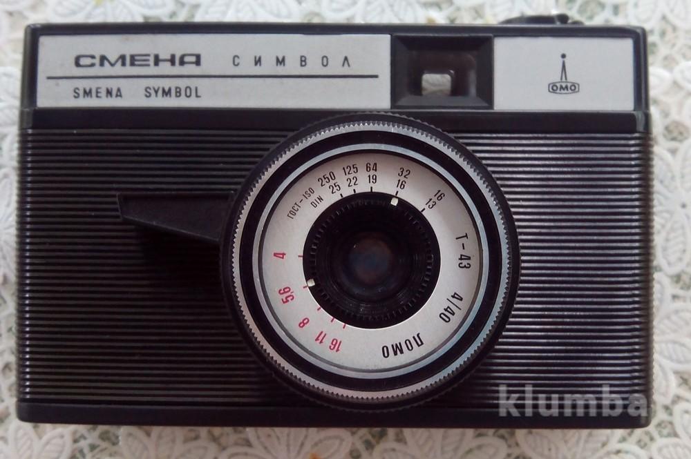 мире фотоаппарат смена на экспорт болгарию блондинка голубыми