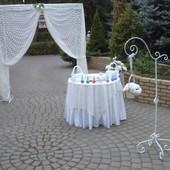 тамада виїзна церемонія