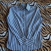 Приталенная мужская рубашка, размер S